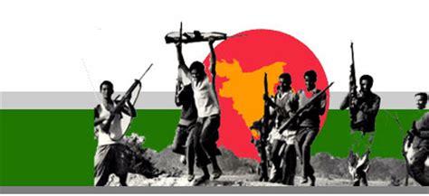 English Grammar Power: The Victory Day Bangladesh